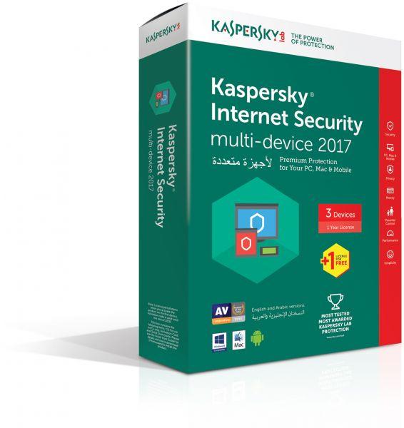آنتی ویروس اورجینال Kaspersky Internet Security Multi-Device 2017 یک ساله یک کاربره + یک کاربر رایگان