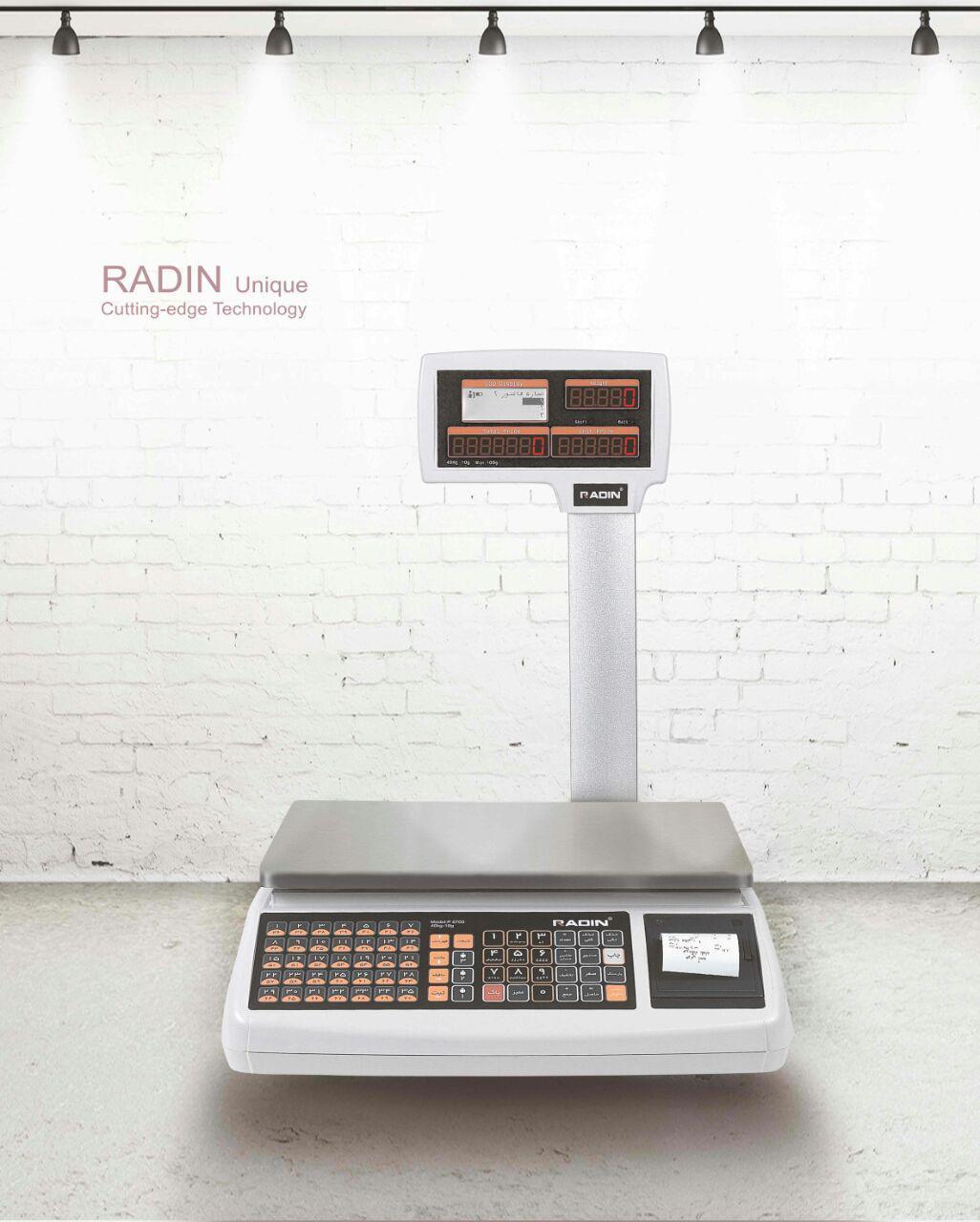 ترازوی رادین 6700p  دست دوم